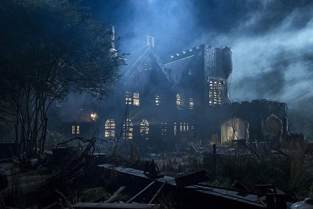 'La maldición de Hill House'