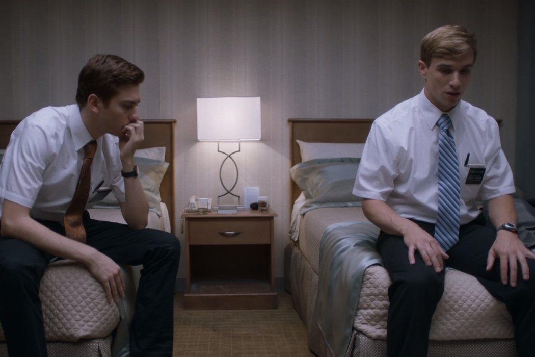 'Room 104' (2017)