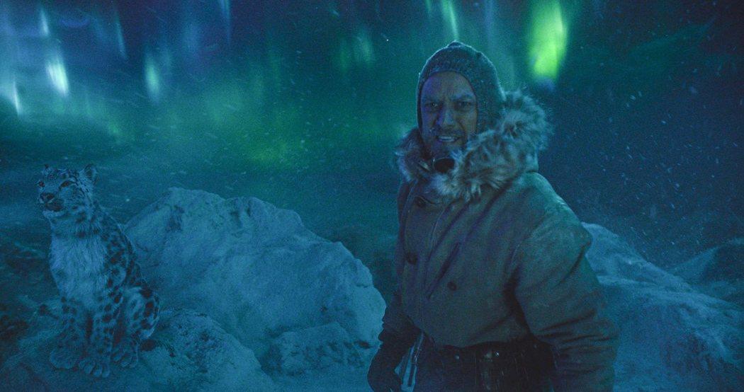 El Polvo tras la Aurora Boreal