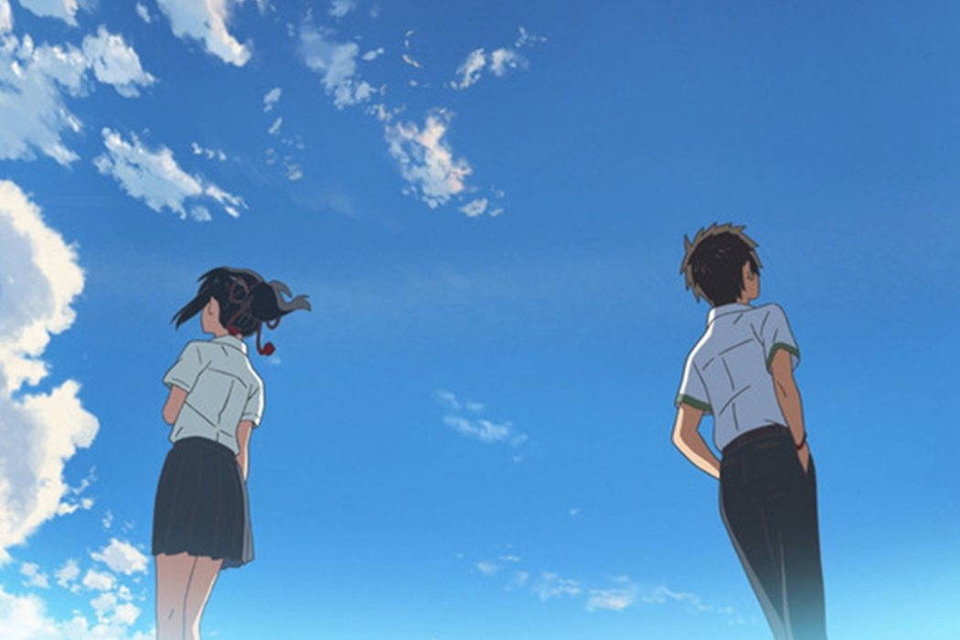 'Your Name' (2016)