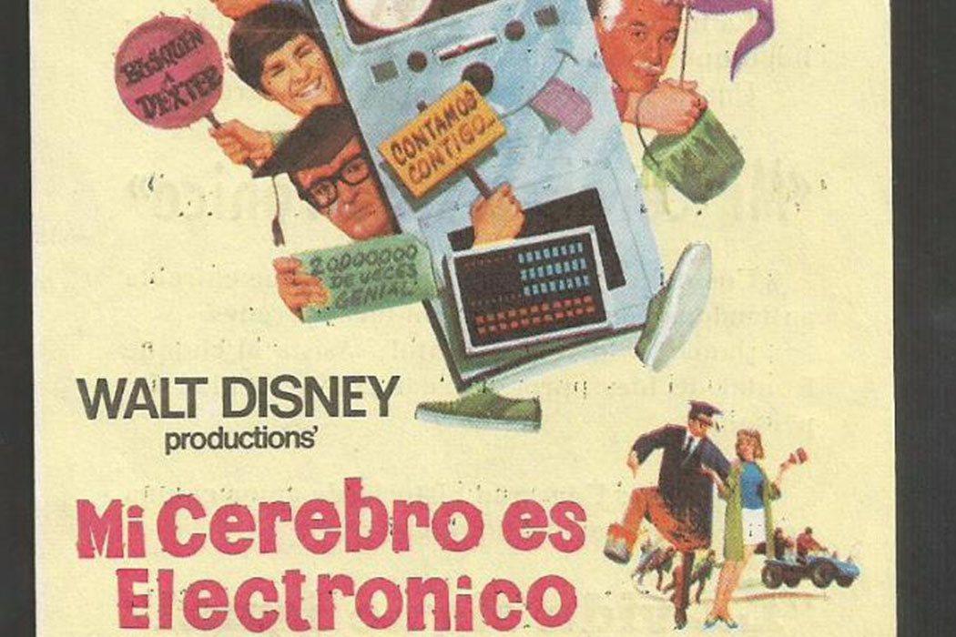'Mi cerebro es electrónico'