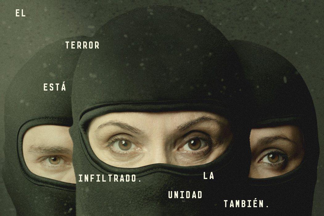 'La Unidad' (Movistar+)
