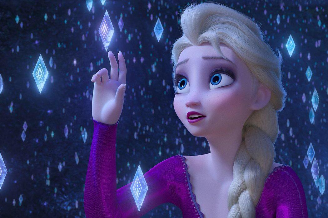 Olvido: 'Frozen 2'