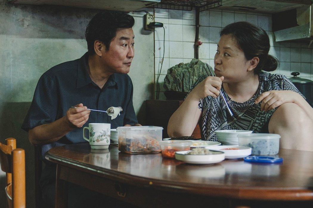 Olvido: Song Kang-ho
