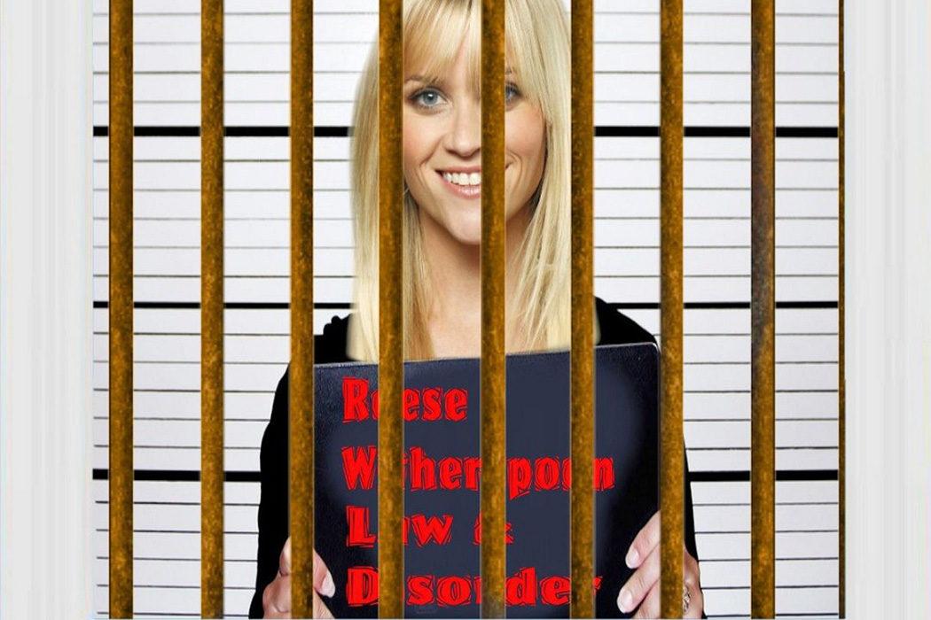 Problemas con la ley
