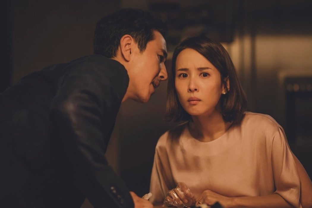 'Parásitos' (Bong Joon-ho y Han Jin-won)