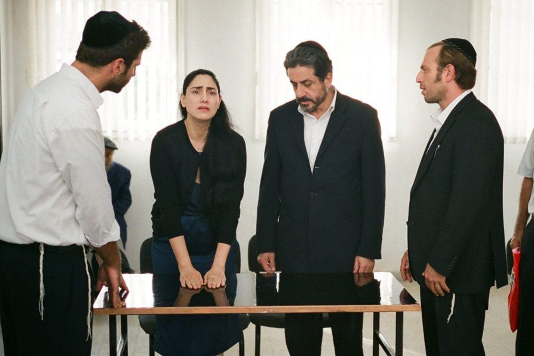 'Gett: El divorcio de Viviane Amsalem' (2014)