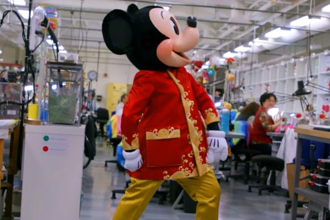 'Disney Insider'