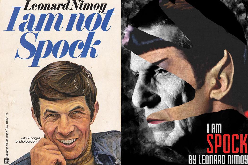 Ser o no ser Spock