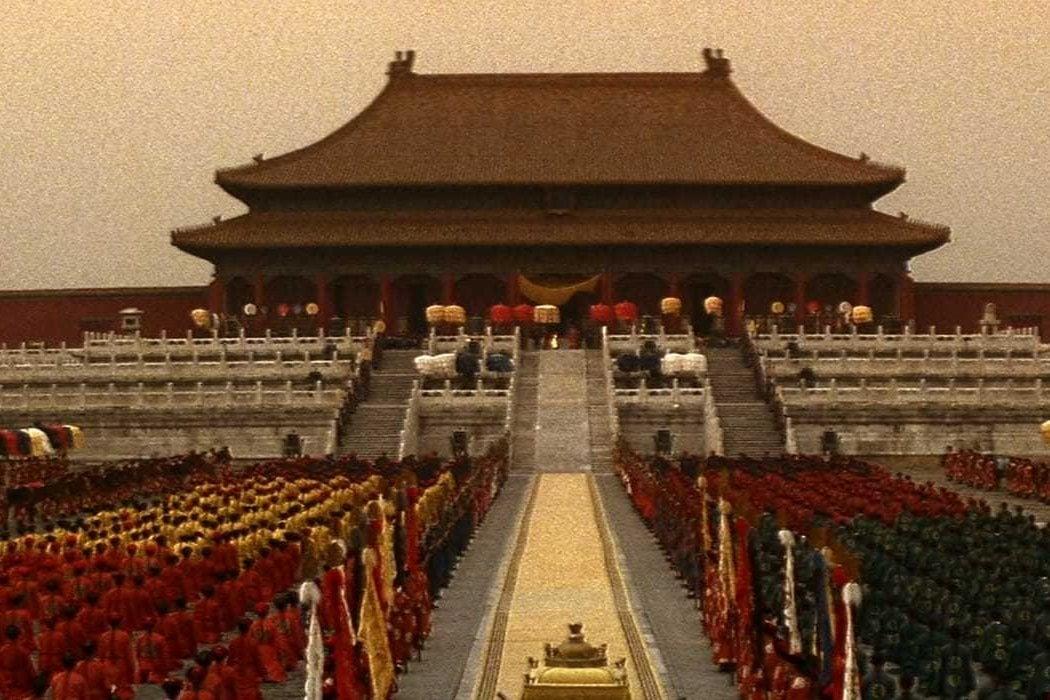 'El último emperador'