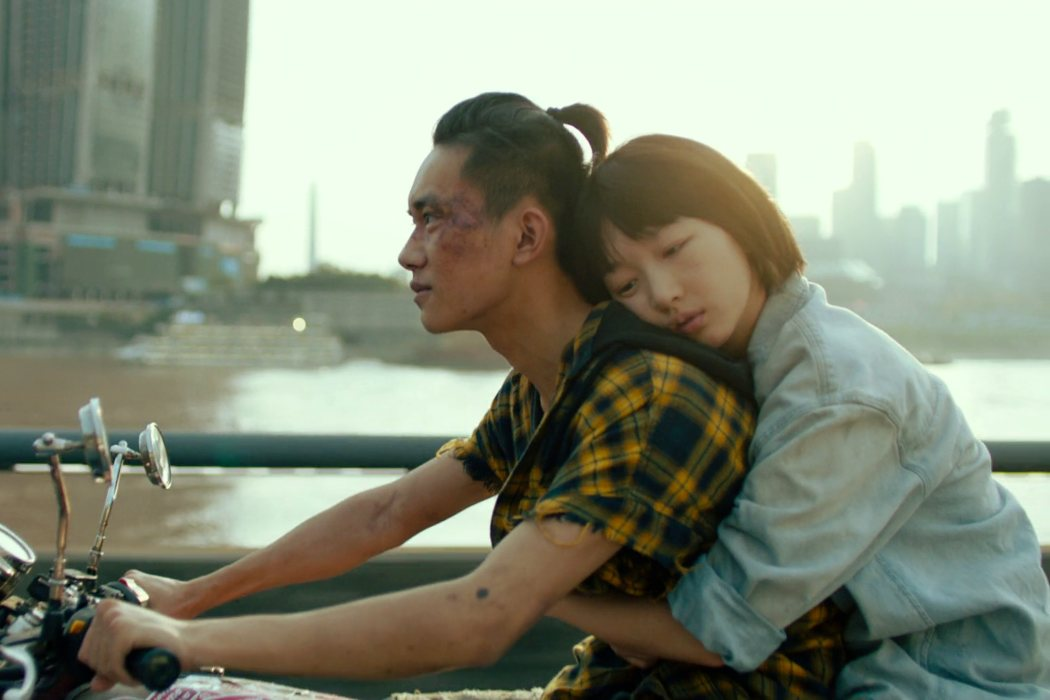 'Better Days' (Derek Tsang, Hong Kong)