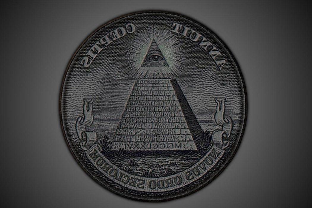 ¿Iluminati?