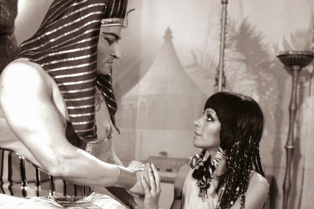'La venganza de la momia' (1973)