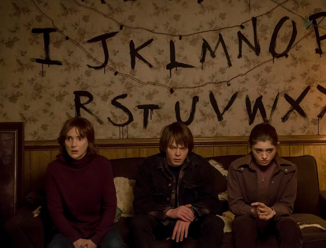 'Stranger Things' (15 de julio, Netflix)
