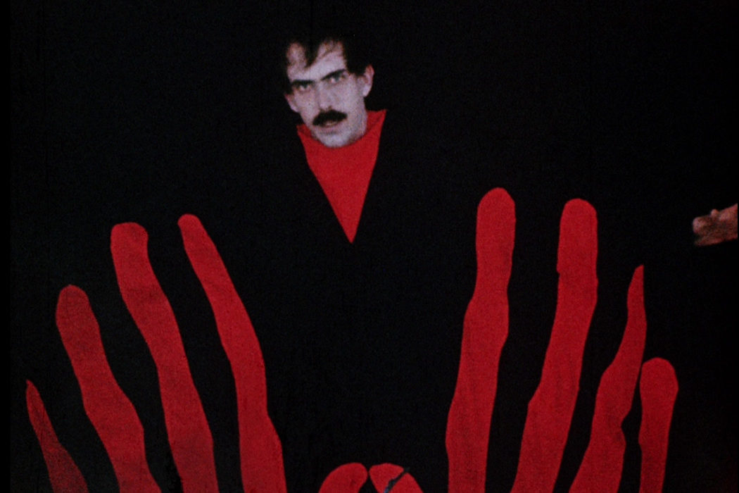 'Manos: The Hands of Fate' (1966)