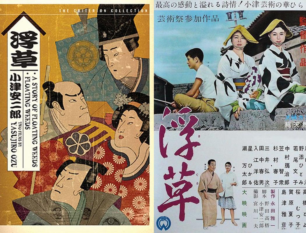 Yasujirô Ozu, 'Historia de las hierbas flotantes' (1934) / 'La hierba errante' (1959)