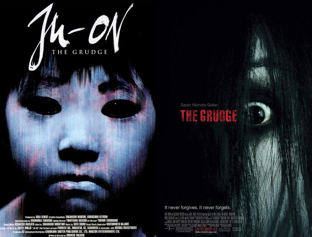 Takashi Shimizu, 'La maldición (Ju-on)' (2002) / 'El grito' (2004)