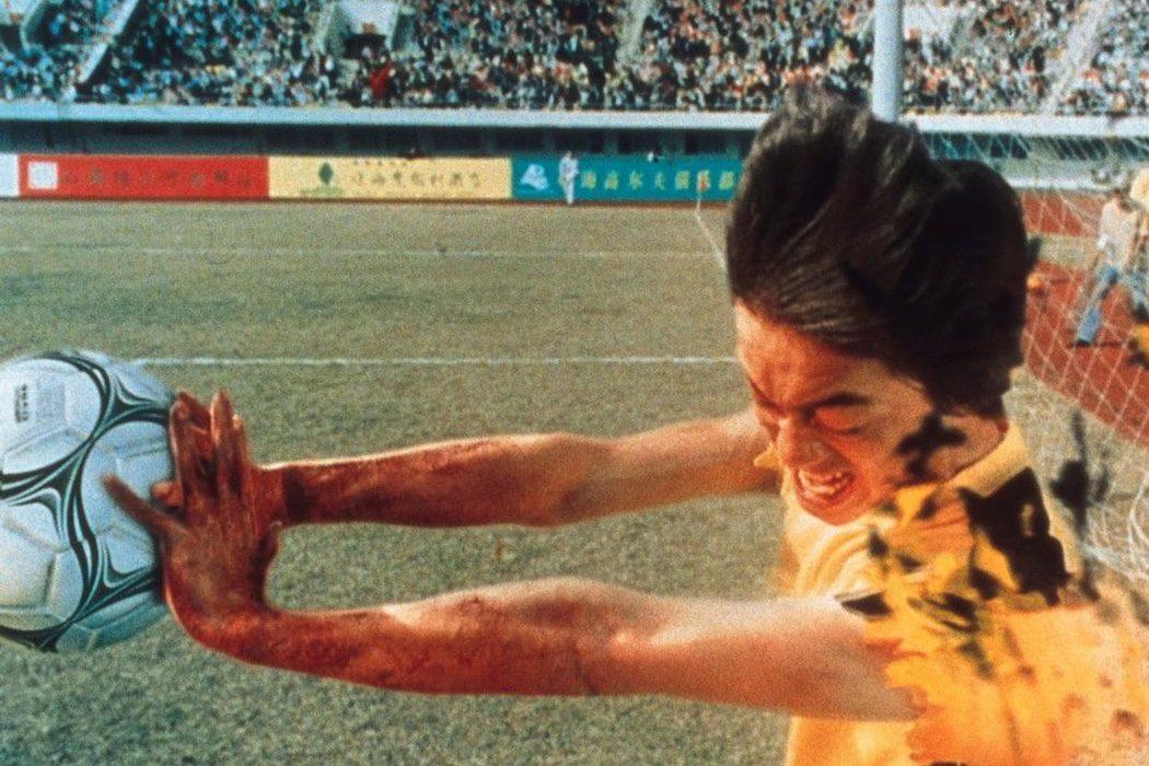 'Shaolin Soccer'