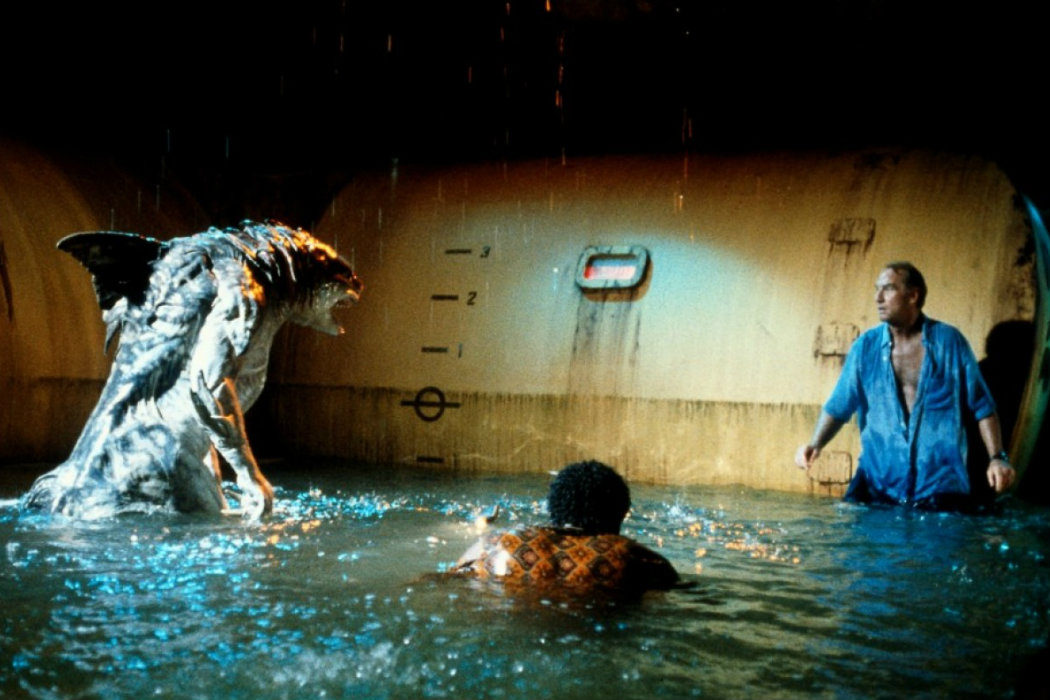 'La criatura' (1998)